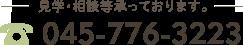 075-571-7722