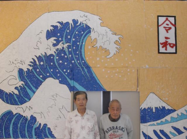 北斎の巨大壁画と一緒にPart2!